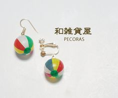 ハンドメイドマーケット+minne(ミンネ)|+和 紙風船 ピアス