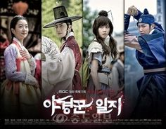 "First Episode of ""The Night Watchman"" Tops TV Ratings"