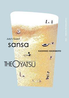 160629_THE-OYATSU_Vol.6_FIX_01