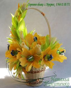 Цветок КОСМЕЯ из конфет