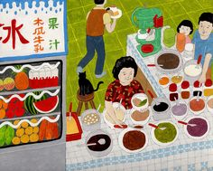 小風景 插畫 Taiwan scenery by Ra Ra S Va, via Flickr