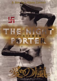 JAPANESE HORROR MOVIE POSTERS | Japanese Movie Posters: The Night Porter