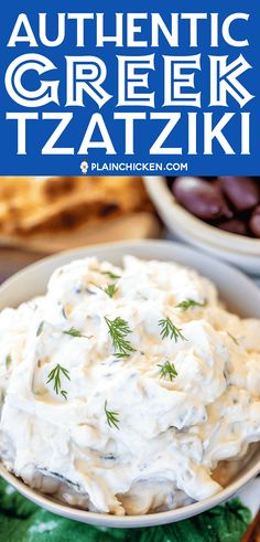 Authentic Greek Tzatziki with Greek yogurt Authentic Greek Tzatziki – recipe from a Greek restaurant in Poros, Greece! SO simple… Tzatziki Sauce Recipe Greek Yogurt, Homemade Tzatziki Sauce, Tzatziki Recipes, Greek Yogurt Recipes, Tzatziki Recipe Authentic, Greek Cucumber Sauce, Cucumber Dip, Lamb Recipes, Sauces