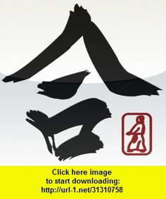Aikido Training Diary, iphone, ipad, ipod touch, itouch, itunes, appstore, torrent, downloads, rapidshare, megaupload, fileserve