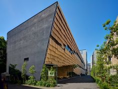 General view of Daiwa Ubiquitous Computing Research Building (ダイワユビキタス学術研究館) | Flickr - Photo Sharing!