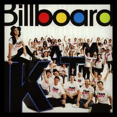 Pretty major! December cover of Billboard mag with Katy