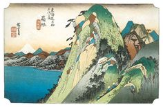 "ARTIST: Hiroshige. TITLE: Hakone - View of the Lake, c. 1831-4. ✤ ✤ WHIMSIES ✤ ✤ Puzzle pieces shaped like letters, objects, animals, or symbols. Also called figurals, silhouettes, or special pieces. What I call ""the prize in the box"". For every 30 pieces you order there will be one whimsy piece. You are welcome to make requests for specific whimsy shapes. That's what makes wooden puzzles so special.  ✤ ✤ SIGNATURE PIECE ✤ ✤ Every Bella Puzzle also includes a signature Bella Puzzles chimp…"