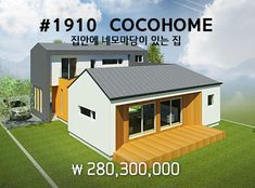 뉴타임하우징 Shed, Outdoor Structures, Outdoor Decor, House, Home Decor, Architecture, Decoration Home, Home, Room Decor