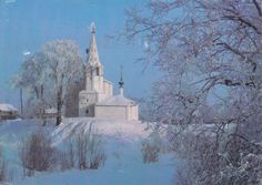 Suzdal. Church of Sts. Cosmas and Damian. 1725.
