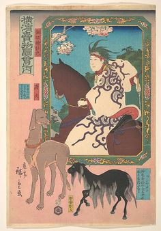 Utagawa Hiroshige II (Japanese, 1829–1869). Copper Plate Engraving of a Woman Riding a Horse, a Goat and a Dog, March 1860. Edo period (1615–1868). Japan. The Metropolitan Museum of Art, New York. Bequest of William S. Lieberman, 2005 (2007.49.139) #dogs