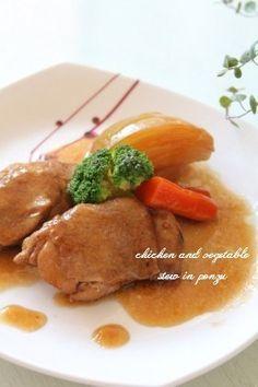 鶏肉と野菜のポン酢煮込み
