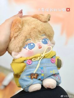 Kawaii Plush, Cute Plush, Pretty Dolls, Cute Dolls, Cute Little Baby, Little Babies, Hello Kitty Clothes, Cute Stuffed Animals, Plush Pattern