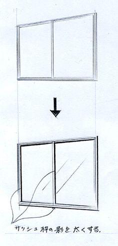 手描きパースの描き方ブログ、パース講座(手書きパース)建築パース