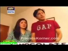 Bulbulay Episode 47 By Video Gallery
