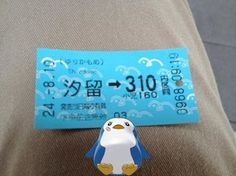 #penguindrum #撮影戦略