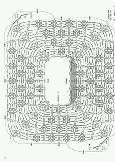 Pineapple Crochet, Pineapple Pattern, Crochet Stitches Free, Free Crochet, Crochet Dragonfly Pattern, Crochet Designs, Crochet Patterns, Crochet Tank Tops, Japanese Patterns