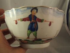 Chinese famille rose porcelain acrobats bowl Qianlong