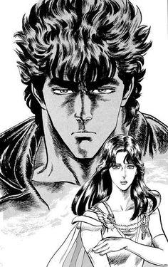 Hokuto no Ken Manga Anime, Manga Art, Anime Art, Comic Books Art, Comic Art, Warrior Names, Martial Arts Styles, Martial Artists, Popular Anime