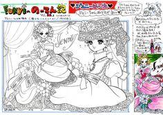Vol.85 Coloring Book・ジェニーぬりえ/デジタル本・・・て