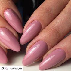 NeoNail 3751 Rosy Memory