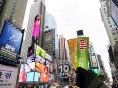 #citizenkid | Grand concours : gagnez un voyage à New York en famille