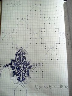 Broug Ateliers For Islamic Geometrical Design                                                                                                                                                     More