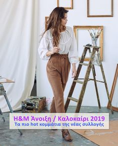 0f7c7031da H M Άνοιξη   Καλοκαίρι 2019  Τι φέρνει η νέα κολεξιόν με γυναικεία ρούχα