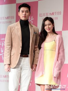 Ahn Jae Hyun, Jung Hyun, Kim Jung, Korean Actresses, Korean Actors, Actors & Actresses, Asian Actors, Lee Minh Ho, New Tv Series