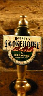 Barley's. Right between the Greater Columbus Convention Center and the famous North Market, the perfect place to wind down with a fresh draft brewski after a long conference weekend or a day of shopping. Food's decent, but go for the beer.