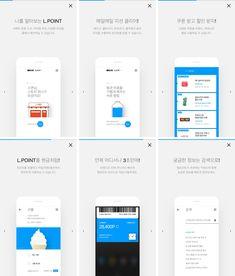 Defining the World of Security Cameras Web Design, App Ui Design, User Interface Design, Fancy App, Smart Home Design, Mobile Ui Design, Promotional Design, App Development, Mobile App