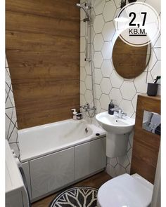 Ideas for ikea bedroom mirror ideas Contemporary Bathroom Designs, Bathroom Design Small, Bathroom Interior Design, Modern Bathroom, Master Bathroom, White Bathroom, Minimalist Bathroom, Interior Ideas, Bathroom Wall Decor