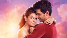 Director Deekay of Yamiruka Bayame fame is now out with an out and out romantic comedy film Kavalai Vendam. Cast Jiiva, Kajal Aggarwal