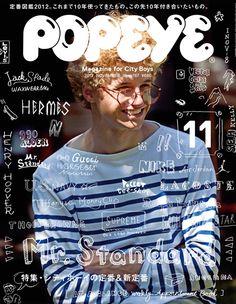 マガジンワールド | ポパイ - POPEYE | Magazine | 立読み