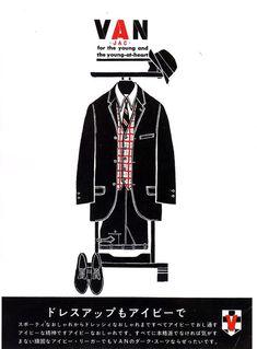 Japanese clothing company VAN JACKET illustrations