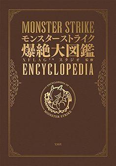 Monster Strike Bakuzetdu Encyclopedia APP Game Data Guide Book