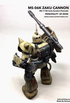 MG MS-06K ZAKU CANNON 완성입니다!! 최종마감제까지 뿌렸는데 살짝씩 실수한부분들이 보이...