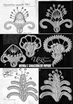 irish crochet motifs -Duplet.Irl.kruzheva_257.jpg