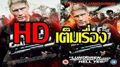 หนังใหม่ 2016 สงครามถล่มทัพจักรกล เต็มเรื่อง HD พากย์ไทย