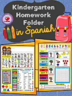 KINDERGARTEN HOMEWORK HELPER- Spanish Version from LidonBeltran from LidonBeltran on TeachersNotebook.com (4 pages)  - Kindergarten Homework Helper in Spanish.These straight-to-the-point kindergarten grade reference sheets will help students become independent learners and retain concepts.