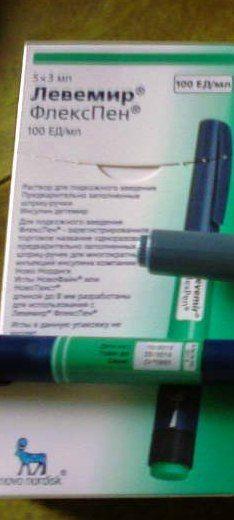 Куплю/Продам/Обменяю   Сахарный диабет - журнал СахарОК ✔