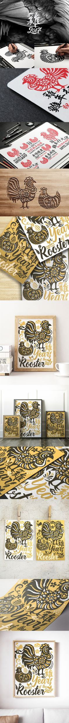 This is a Vector Illustrations of a Chinese new year 2017 Year of the Rooster which include 2 different design poster / card. Paper cutting is a traditional art done by Chinese in China. This Chinese new year 2017 Year of the rooster can be easily used in Adobe photoshop and illustrator, Fully layered, Smart Objects and it VECTOR !  #Rooster #chicken #Chinese #Chinesenewyear #newyear2017 #2017 #roosteryear #china #Chineserooster #papercut #gongxifacai