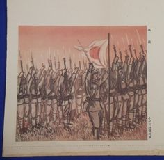 """1930's Second Sino-Japanese War Letter Sheet """"BANZAI"""" - Japan War Art"""