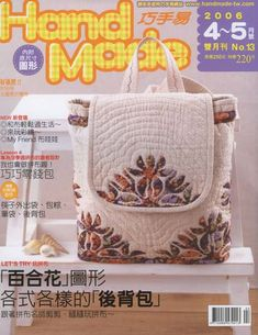 Hand Made:patchwork, painting, applique, bags Patchwork Quilt Patterns, Bag Patterns To Sew, Patchwork Bags, Quilted Bag, Quilting Patterns, Japanese Patchwork, Japanese Bag, Japanese Sewing Patterns, Book Quilt