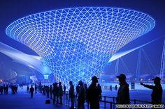 Shanghai Sun Valley Pavillion