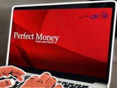 خرید ووچر پرفکت مانی از ما: 24350 فروش ووچر پرفکت مانی به ما: 23200 Perfect Money