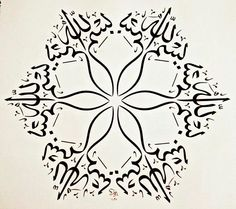 علي زمان /بسم الله/:::: PINTEREST.COM christiancross ::::