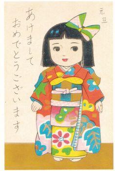 Japanese Artwork, Japanese Tattoo Art, Japanese Prints, Vintage Illustration Art, Japanese Illustration, Geisha, Internet Art, Vintage Book Covers, Japanese Patterns