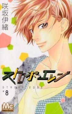 Strobe Edge, Vol. 8 by Io Sakisaka Strobe Edge, What Is Love, Shoujo, Novels, Manga, Books, Anime, Link, Google