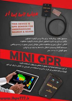فلزیاب مخفی و تصویری mini gpr