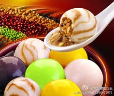 Traditional Chinese Dessert in Chinese Latern's Festival - My favourite!!!